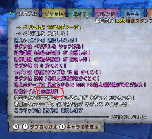 3a7f94faf2fa6e6d80386741d69be0a9