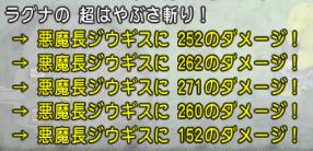 964aae73f92524a56730c3d19e6d3889