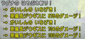 e8d95fe28fe953173ae4d46a71baddf6