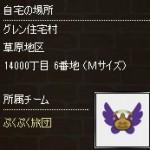 2015y10m01d_095245591