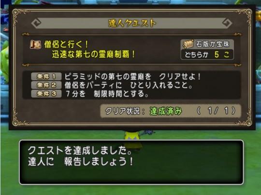 2015y10m04d_082553224