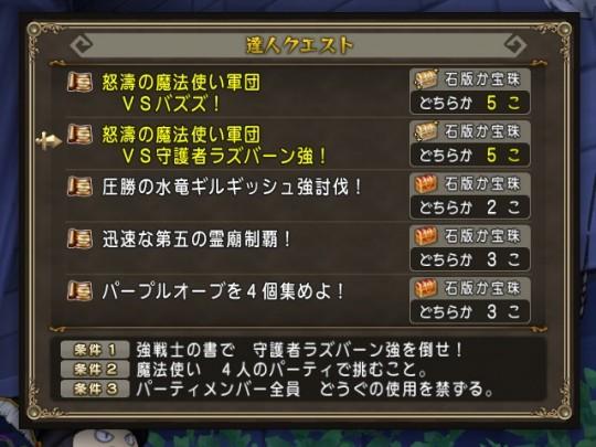 2015y11m22d_060108885