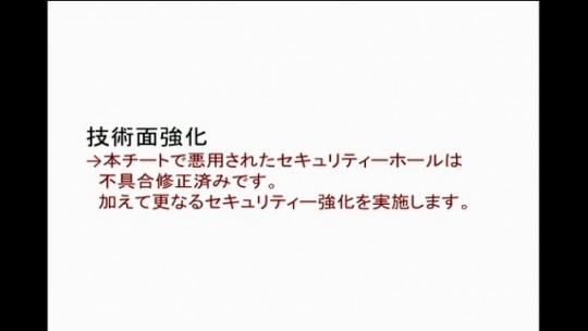 2015y12m08d_210638443