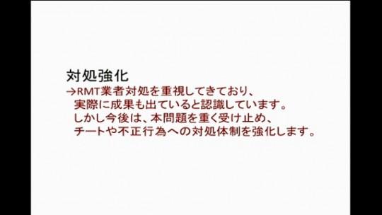 2015y12m08d_210703811