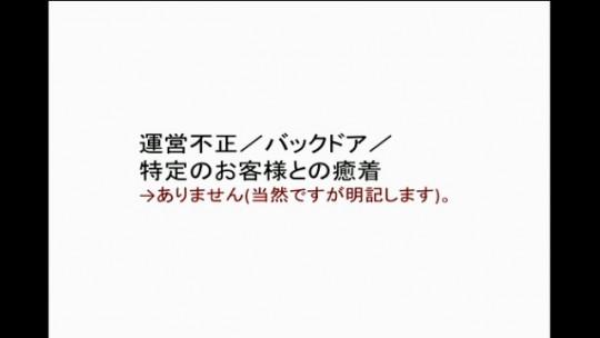 2015y12m08d_210728851