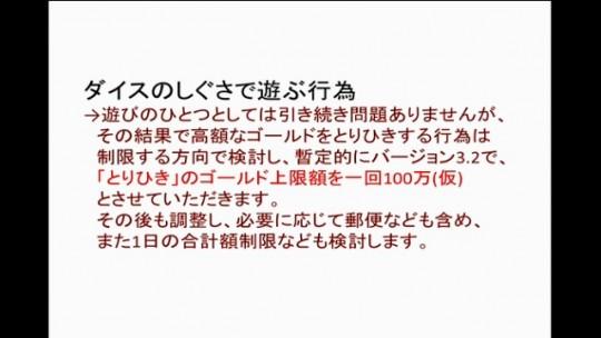 2015y12m08d_210746507