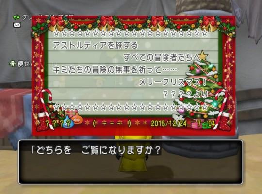 2015y12m24d_113129270