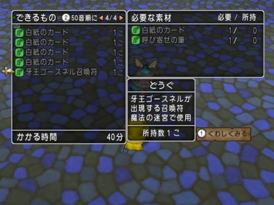 2015y12m25d_203026051