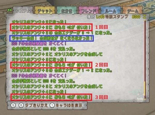 prefix2016y02m16d_042316040suffix