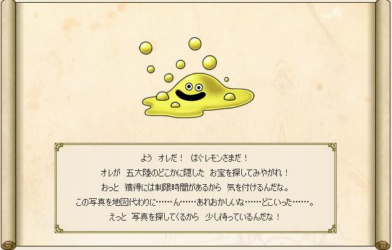 Image 3480