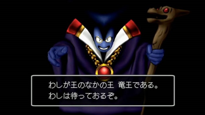 ドラクエ 最強主人公